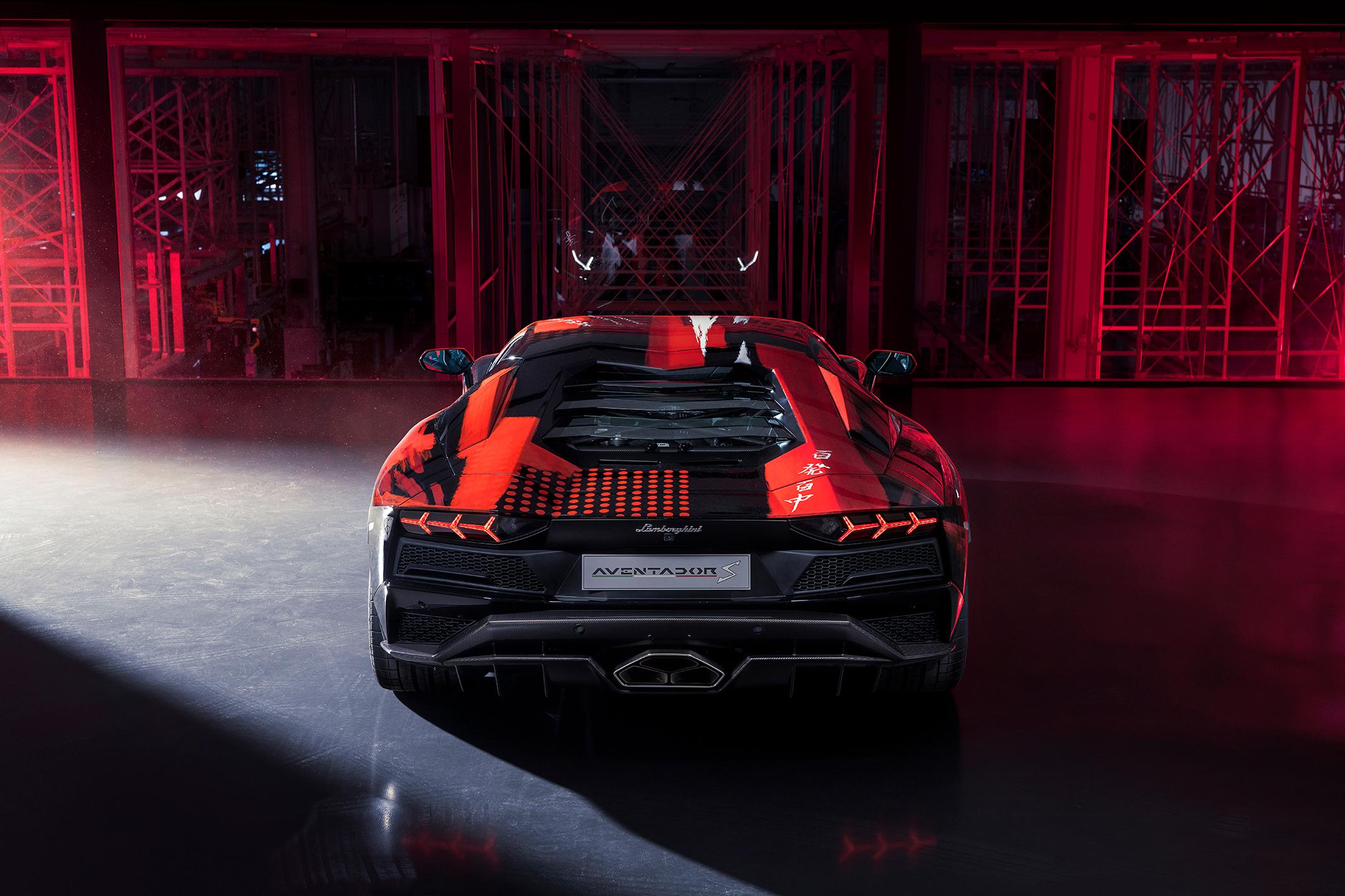 Lamborghini Aventador S x Yohji Yamamoto fashion designer - 2020 - rear-face / face arrière