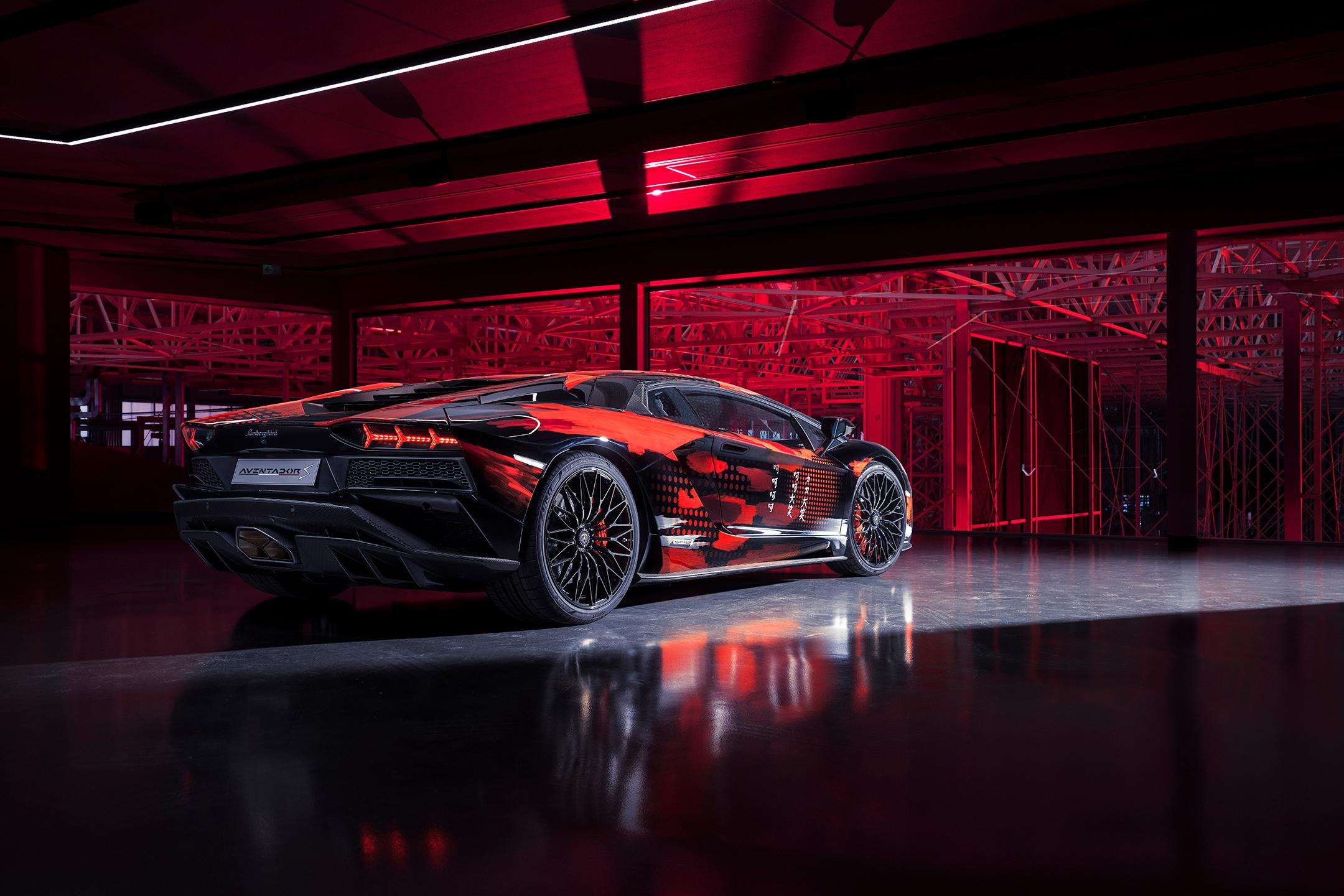 Lamborghini Aventador S x Yohji Yamamoto fashion designer - 2020 - rear side-face / profil arrière