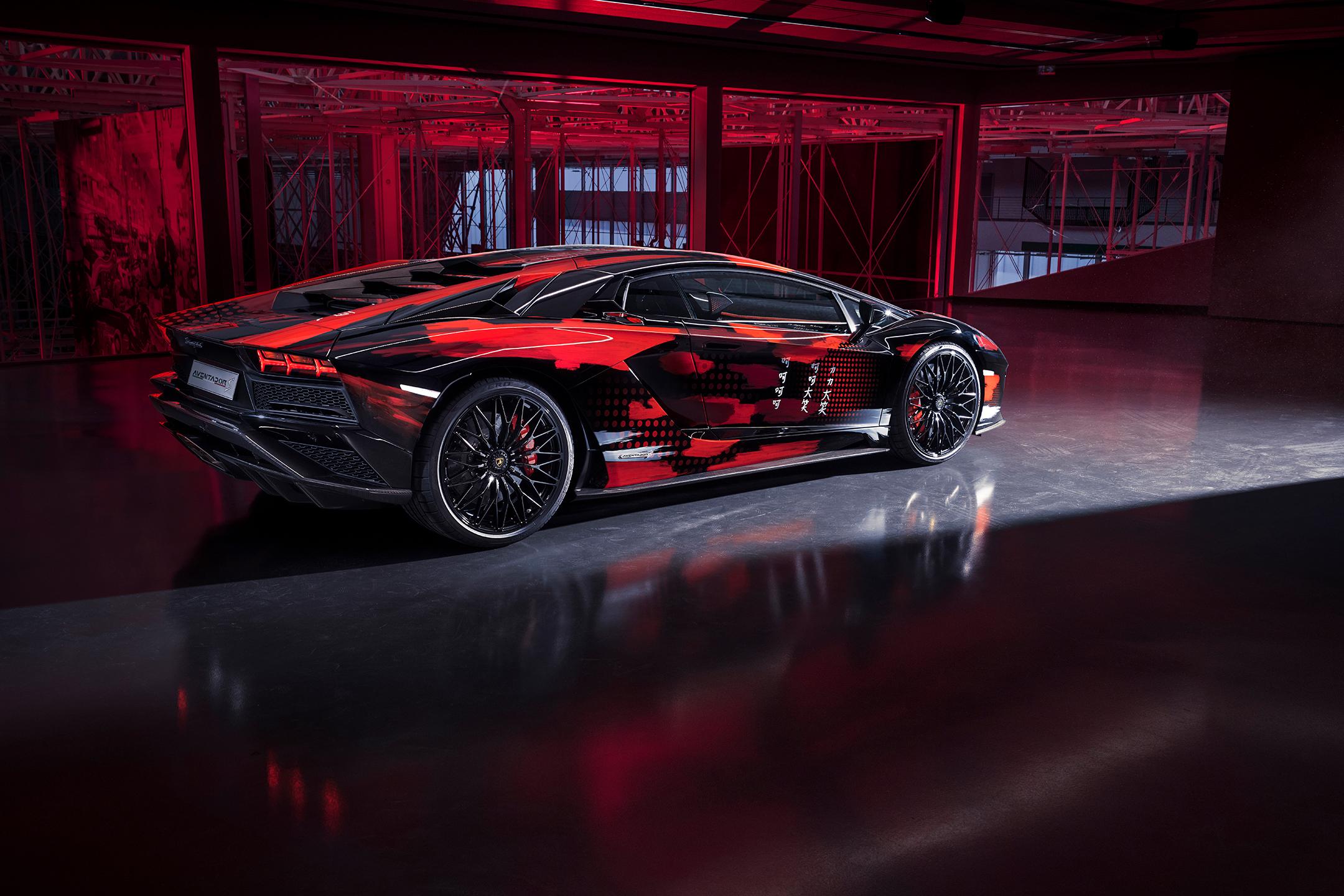 Lamborghini Aventador S x Yohji Yamamoto fashion designer - 2020 - rear side