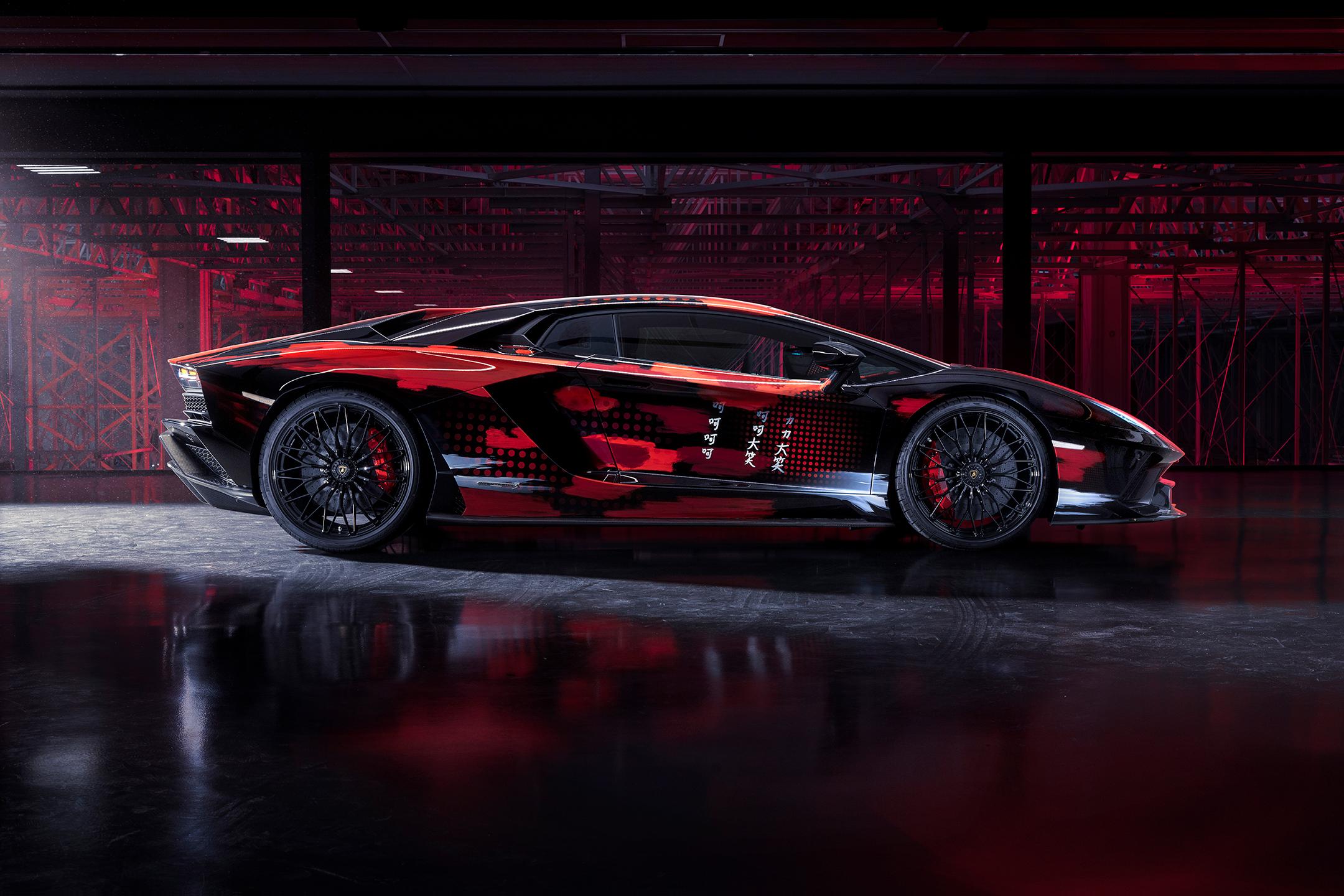 Lamborghini Aventador S x Yohji Yamamoto fashion designer - 2020 - side-face / profil