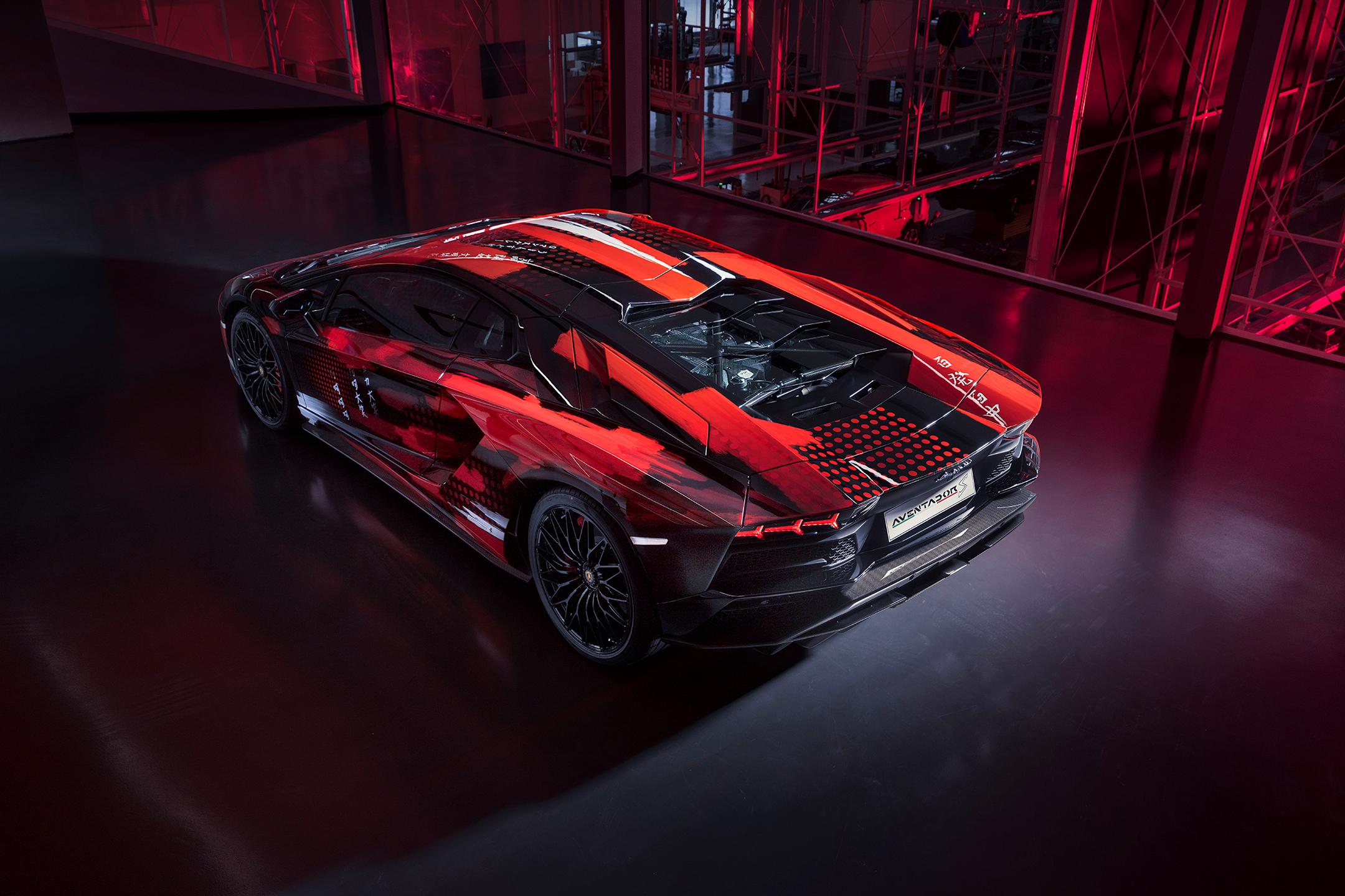 Lamborghini Aventador S x Yohji Yamamoto fashion designer - 2020 - top view - rear side-face / profil arrière