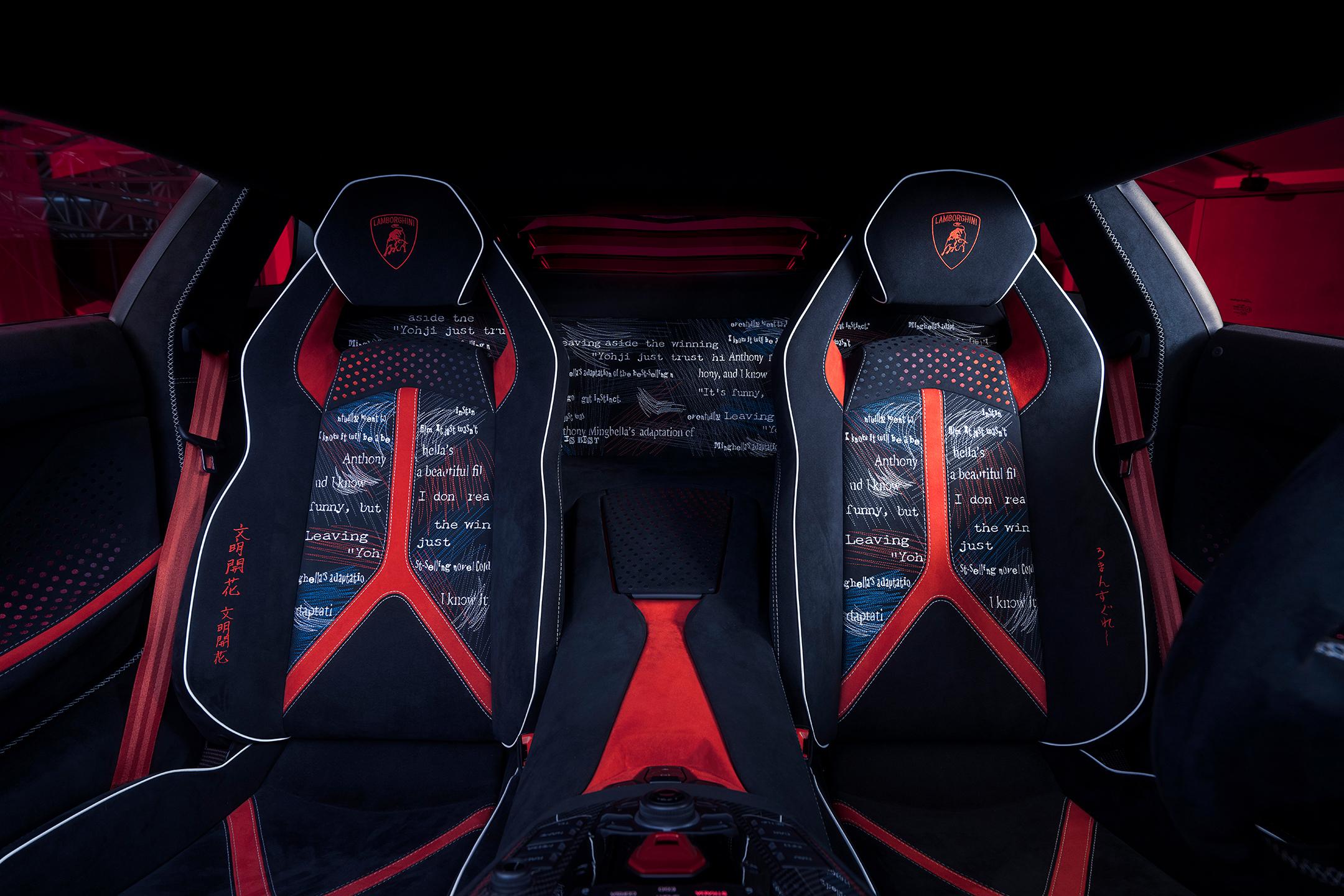 Lamborghini Aventador S x Yohji Yamamoto fashion designer - 2020 - seats / sièges